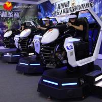 Quality Vr Car Driving Simulator for sale