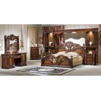 Buy cheap XG-201 BED from wholesalers