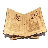 Buy cheap Quran Bookshelf Products SJ1-009 from wholesalers