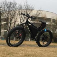 Buy cheap 26X4.0 1500w fat bike electric from wholesalers