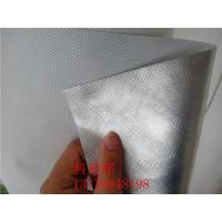 Buy cheap Reflective 2-ply moisture permeable membrane with aluminized surface from wholesalers