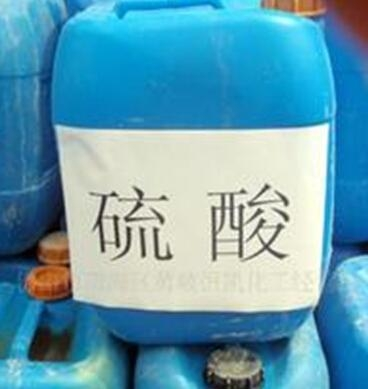 Buy Sulfuric acid at wholesale prices