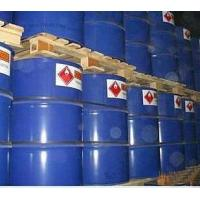 Buy cheap Tert butylamine from wholesalers