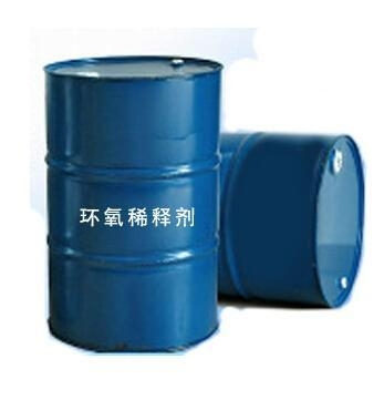 China Solvent oil Epoxy paint thinner