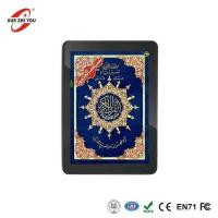 China Android Tablet PC Digital Quran Reader on sale