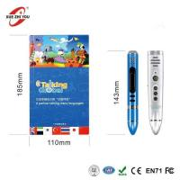 China Travel Book Smart Audio Pen Talking Global on sale