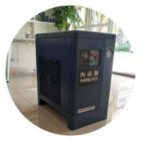 Quality Refrigerated Air Dryer Low Pressure Compressed Air Dryer for sale