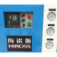 Quality Refrigerated Air Dryer 50 CFM Refrigerated Air Dryer for sale