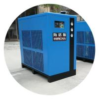 Quality Refrigerated Air Dryer Stainless Steel Compressed Air Dryer for sale
