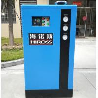 Quality Refrigerated Air Dryer Stainless Steel Refrigerant Air Dryer for sale
