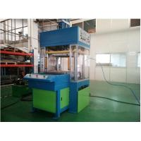 egg tray production line HY-2 molding system