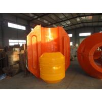 Quality MDPEPipeFloater 2200mm x 2500mm for sale