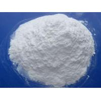 China Industrial Chemicals Calcium Acetate (Industry grade) on sale