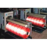 Polypropylene industrial yarn FDY spinning series