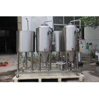 China Beer Brewing Equipment 100L Home Beer Brewing Machine on sale
