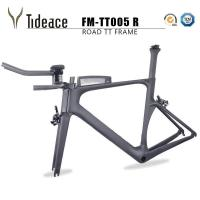 Buy cheap Time trial FM-TT005R from wholesalers