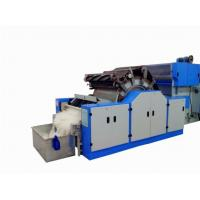 Buy cheap Cashmere Dehairing Machine from wholesalers
