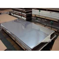 Quality secc steel plate steel plate for sale