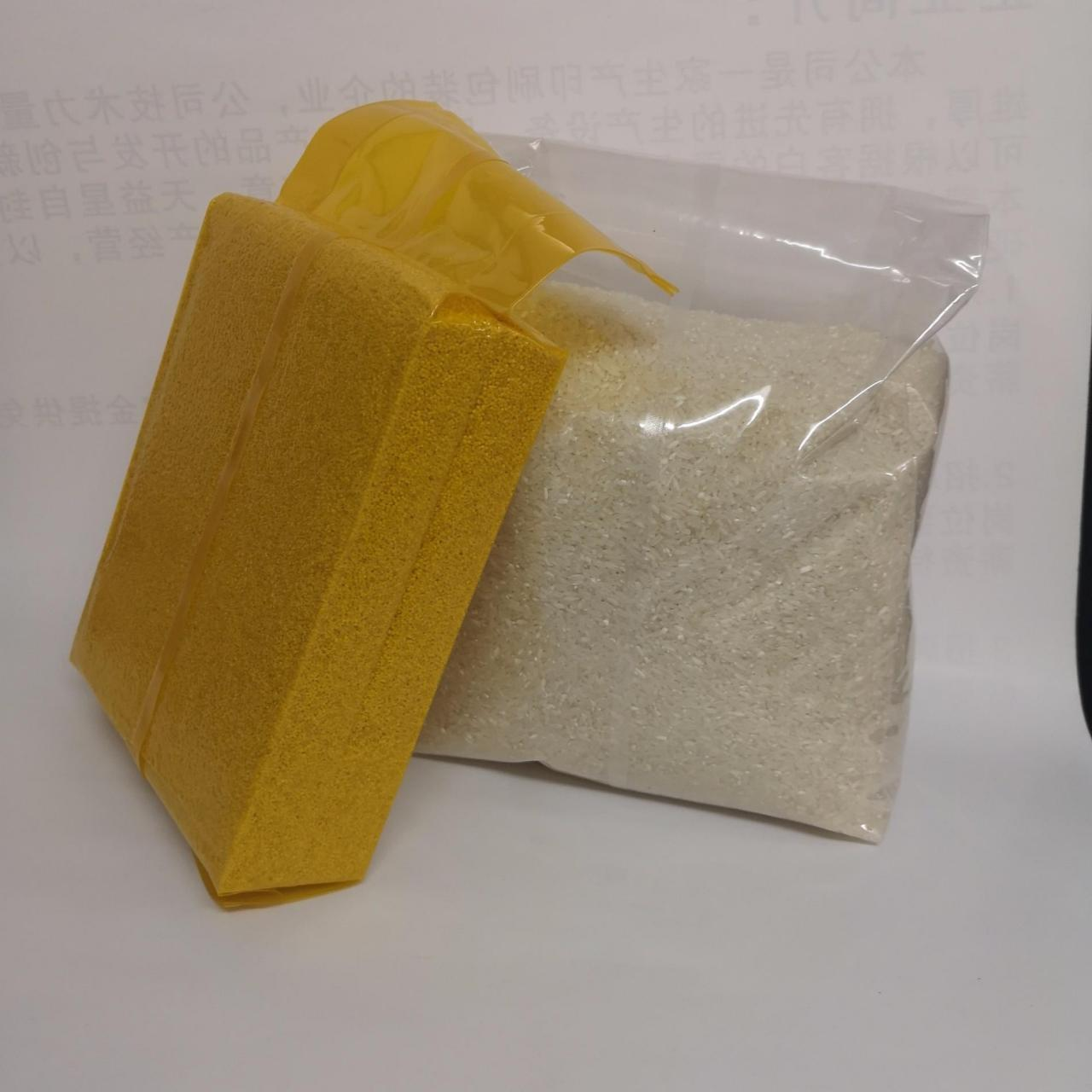 Quality PA/PE Grain Vacuum Sealed Bag for sale
