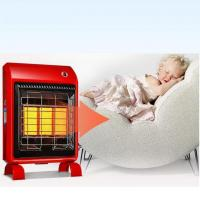 China Indoor Portable Safest Gas Heater In Bedroom Small Natural Gas Heaters For Sale on sale