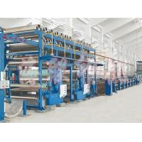 Quality HL202 Clip Chain Mercerizing Machine for sale