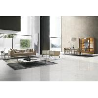 Quality Ariston Marble Tile for sale
