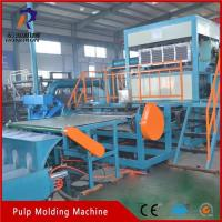 Buy cheap Pulp Tray Machine CARDBOARD EGG TRAY MAKING MACHINE from wholesalers