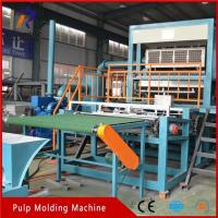 Buy cheap Pulp Tray Machine PAPER PULP EGG TRAY MAKING MACHINE from wholesalers