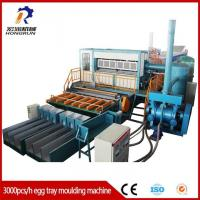 Buy cheap Pulp Tray Machine PAPER MACHINERY EGG TRAY MAKING MACHINE from wholesalers