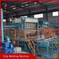 Buy cheap Pulp Tray Machine PULP EQUIPMENT EGG TRAY MAKING MACHINE from wholesalers