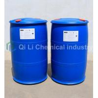 Quality Butyryl chloride for sale