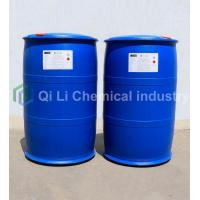 Quality Pivaloyl chloride for sale