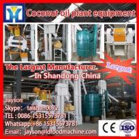 2016 hot selling 100TPD coconut oil extraction cold press machine