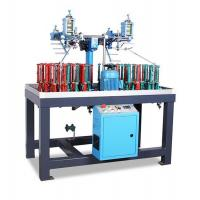 Series High Speed Special Braiding Machine