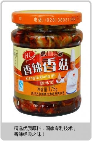 Buy Edible fungus Spicy shiitake [175g] at wholesale prices