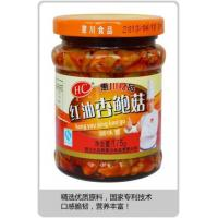Quality Edible fungus Eringi in chili oil [175g] for sale