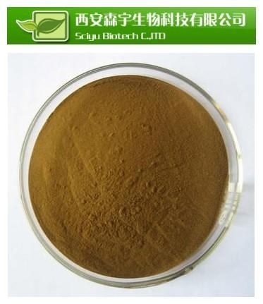 Buy Standard Herb Extract Shitake Mushroom E.P at wholesale prices