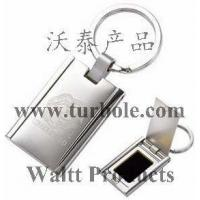 Quality Photo Frame Keychains for sale