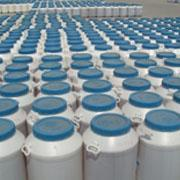 Quality Dispersant IW for sale