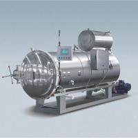 Quality Water Bath Retort With Full Welded for sale