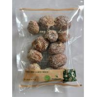 Quality Dried date for sale