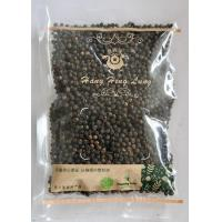 Quality Dried black pepper for sale