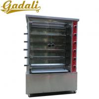 Quality Restaurant Ovens Rotisserie 60 Chicken Gas Oven for sale