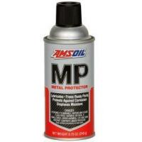 Quality MP Metal Protector for sale