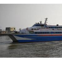 China Catamaran Type ferry boat for sale on sale