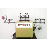 Quality English Limbering Machine for small size chain for sale