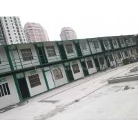 Quality Fast Construction Prefabricated Building Real Estate Prefab House for sale