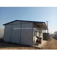 Quality Tiny Steel Mobil Home Prefabricated Portable Houses for South America for sale