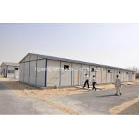 Quality Ghana Portable Cabin Prefab House with Safe and Durable Features for sale